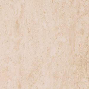 Image for RAK Floor Tile Capricorn Travertino Light Beige 33 x 33cm